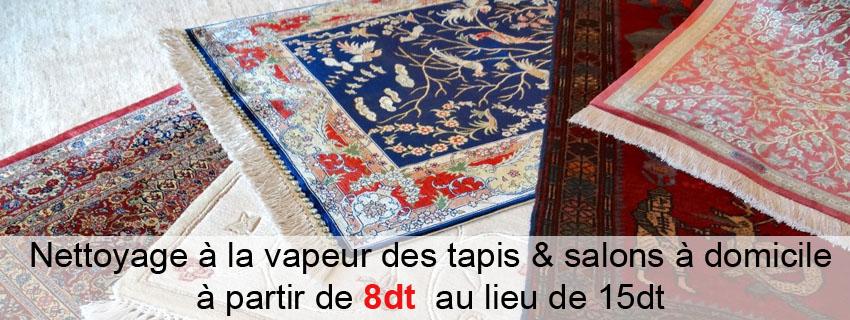 Nettoyage à la vapeur des tapis & salons à domicile
