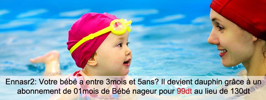bebes-nageurs