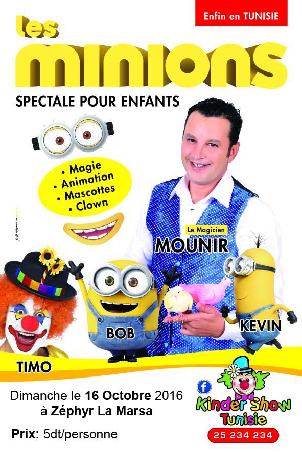 Show dans zaphyr la marsa pour les enfants de kinder show