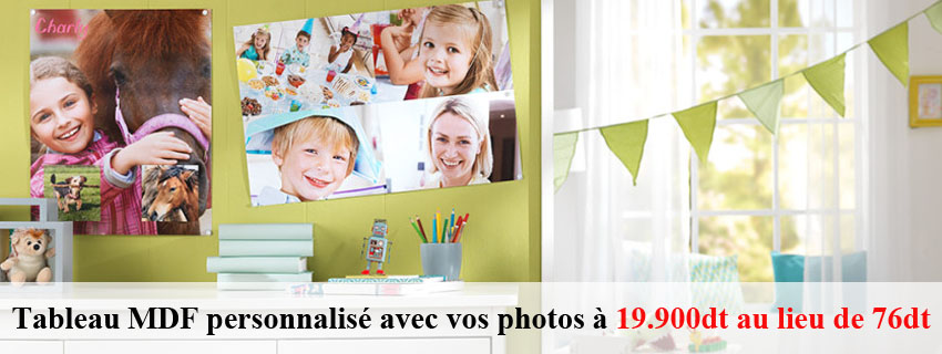 tableau-personnalise-babydeal
