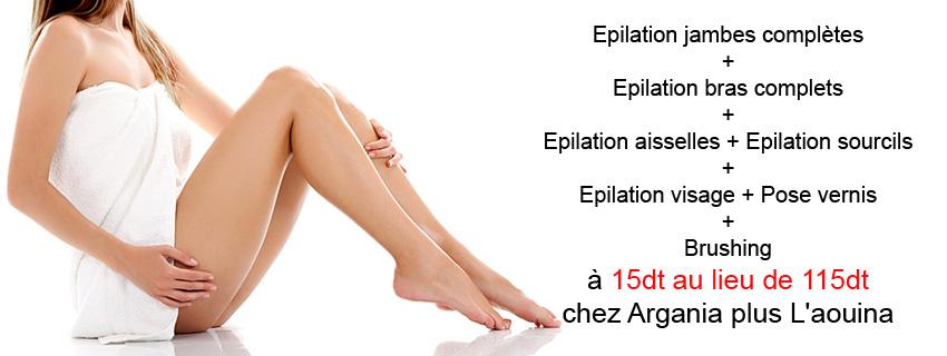 forfait-epilation-argania