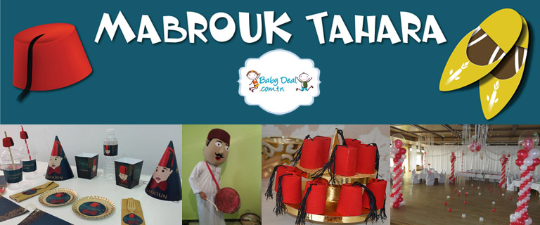 thour-circoncision-babydeal-tunisie