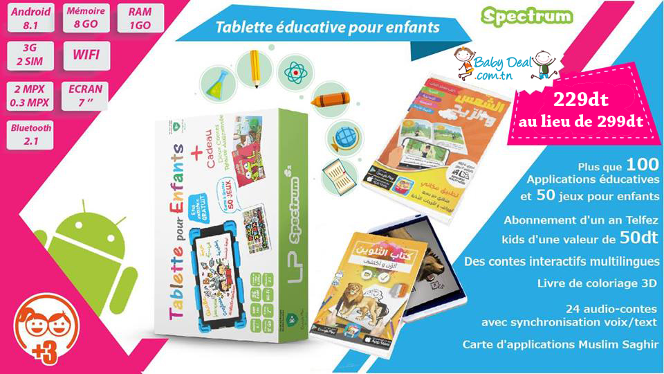 tablette-educative-spectrum-babydeal